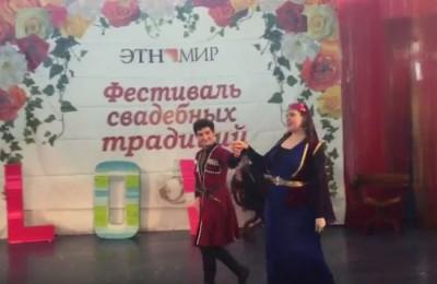 """Ансамбль """"Дух Кавказа"""""""