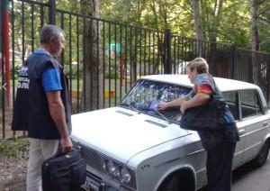 Проверка парковки автомобилей