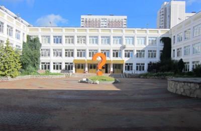 "Центр образования ""Царицыно"""