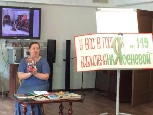 "Сотрудники библиотеки на встрече в центре ""Орехово"""