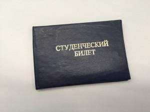 Пополнить льготный проездной в любой день месяца смогут московские студенты и школьники