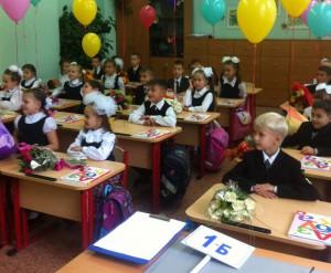 Первоклассники одной из школ Москвы