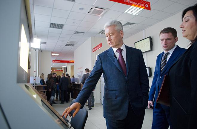 В столице окончено формирование сети центров «Мои документы»— Собянин