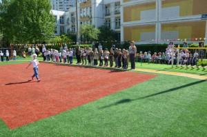 Юные жители района Братеево на спортивных играх