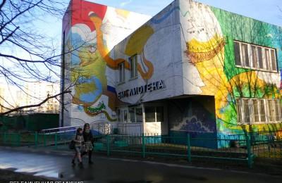 Центральная детская библиотека №152 на Воронежской, 10