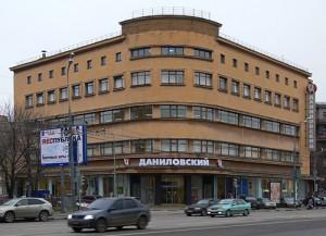 Универмаг «Даниловский»