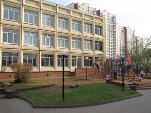 Центр образования №548 «Царицыно»