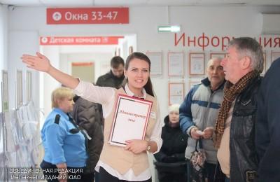 В центре госуслуг «Мои документы» района Орехово-Борисово Южное