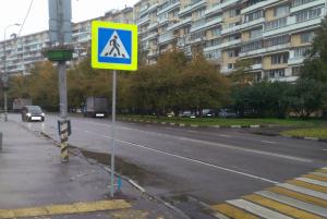 Знак «Пешеходный переход» через Домодедовскую установили на новую высоту