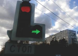 Отремонтированный светофор на улице Ясеневой