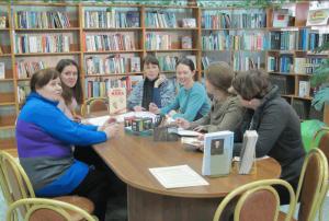 Читатели библиотеки №149 «На Ясеневой»