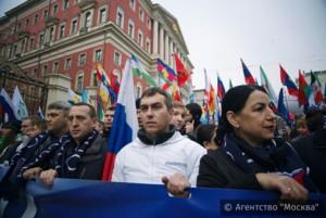 На шествии в Москве 4 ноября