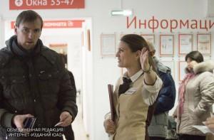МФЦ в районе Орехово-Борисово Южное
