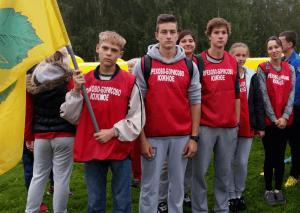 Юные спортсмены центра «Южный»