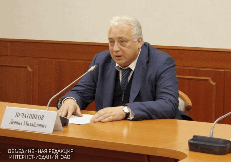 Девять млрд руб. навыплаты пособий малообеспеченным семьям выделили Московские власти