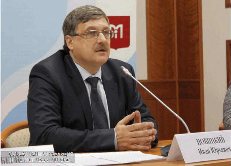 В столице России пройдёт Международный форум поэнергоэффективности