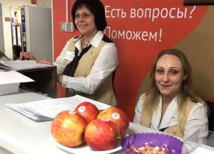В центре Мои документы посетителей угощают яблоками и печеньем