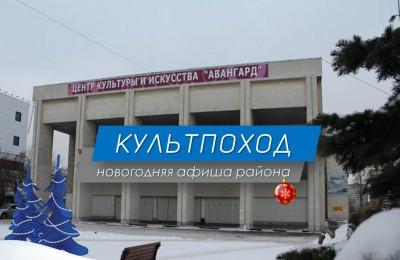 афиша_ОБЮ