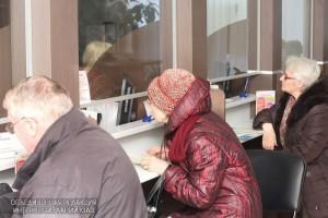 Центр госуслуг «Мои документы» в районе Орехово-Борисово Южное