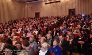 Публичные слушания по проекту Правил землепользования и застройки Москвы