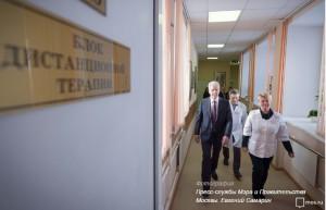 Сергей Собянин рассказал об увеличении количества высокотехнологических операций в больницах Москвы