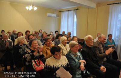 Банк в москве пенсионерам