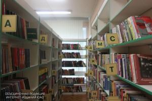 Одна из библиотек ЮАО