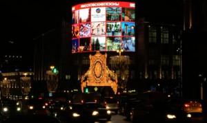 Проект «Поздравь Москву»