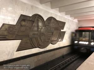 """Станция метро """"Домодедовская"""""""