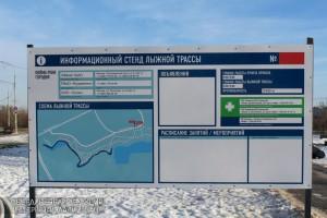 Лыжная гонка в Южном округе