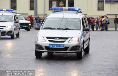 Полиция ЮАО