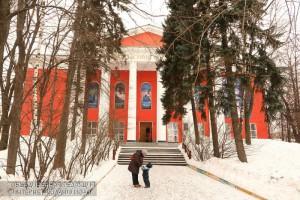 Московский областной государственный театр юного зрителя (МОГТЮЗ)