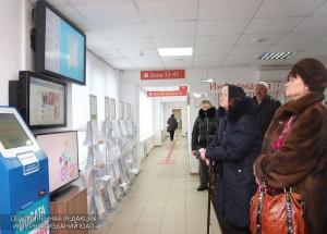 Центр госуслуг района Орехово-Борисово Южное
