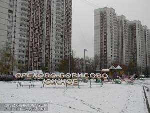 Район Орехово-Борисово Южное