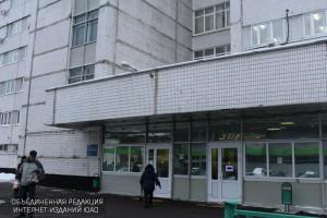 Поликлиника в районе Орехово-Борисово Южное