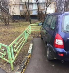 Парковка после уборки