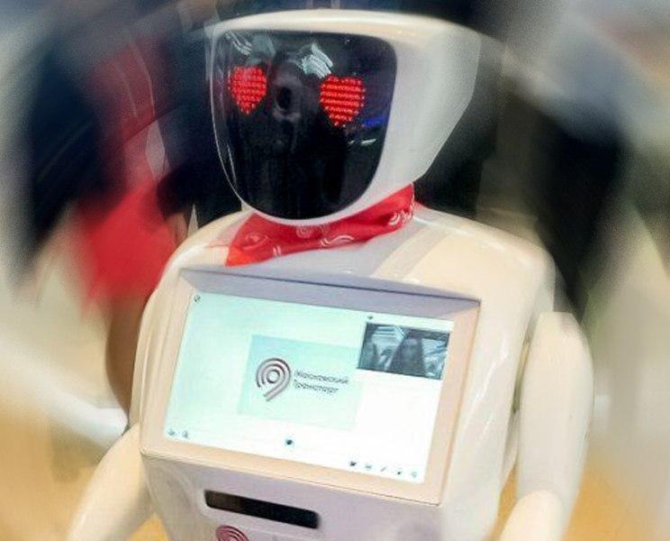 Робот-помощник появился встоличном метро