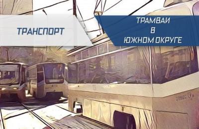 транспорт-400x260