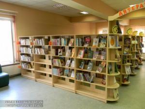 Библиотека №152