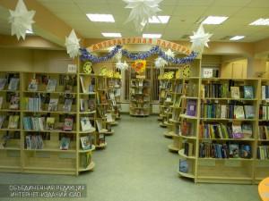 Библиотека в районе Орехово-Борисово Южное