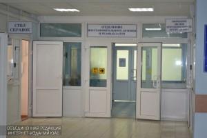 Поликлиника №166