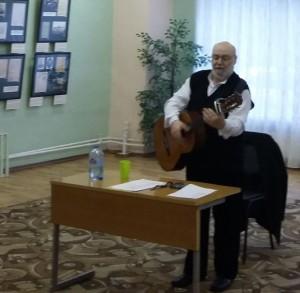 Григорий Эпштейн