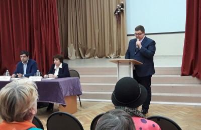 Встреча главы управы с жителями района Орехово-Борисово Южное