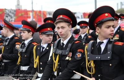 Первое мая в Москве