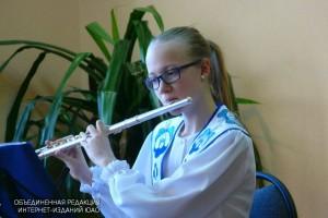 Флейтистка из Южного округа