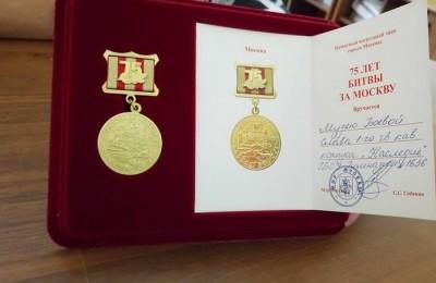 Памятная медаль в честь 75-летней годовщины окончания битвы за Москву
