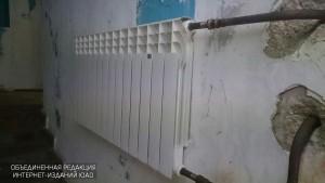 Батарея в одном из домов Южного округа
