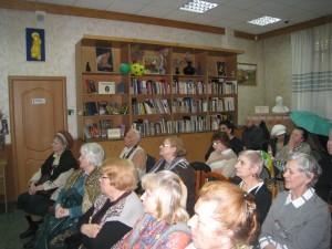 Мероприятие в библиотеке №147