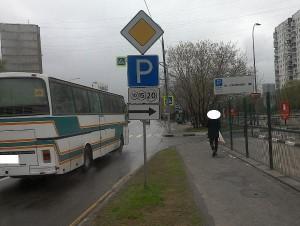 Отремонтированный дорожный знак в районе Орехово-Борисово Южное