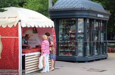 Точка по продаже клубники в Южном округе